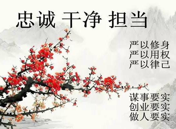刘昆:建设忠诚干净担当的高素质财政干部队伍