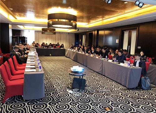 中欧尊宝娱乐平台采购研讨会日前在京举行