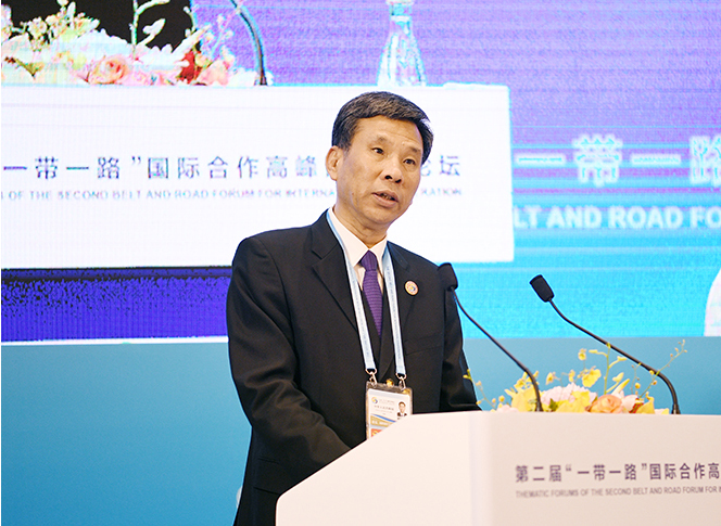 """第二届""""一带一路""""国际合作高峰论坛资金融通分论坛在京举行"""