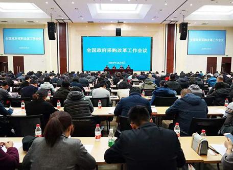 全国PNG电子改革工作会议日前在京举行