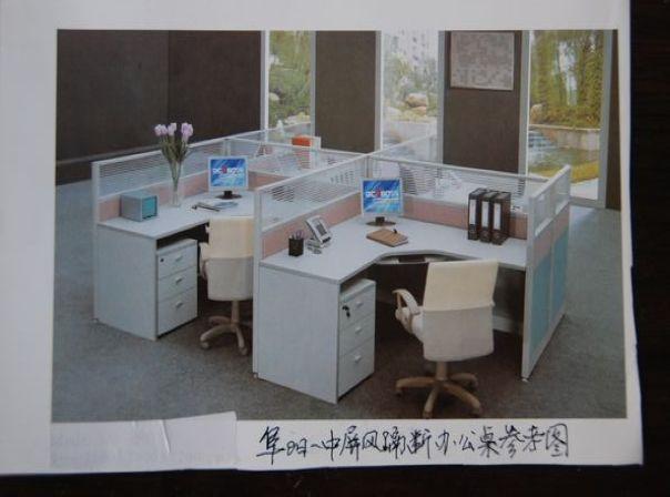 安徽省阜阳第一中学屏风隔断办公桌项目询价采购函