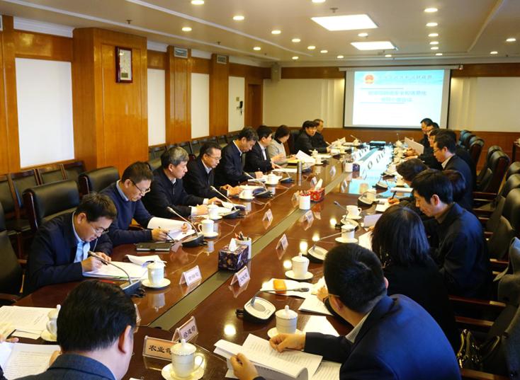 财政部网络安全和信息化领导小组会议召开